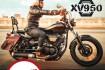 Partager Profitez de 500 € d'accessoires Yamaha offerts !